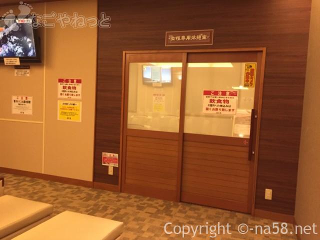 六条温泉喜多の湯(岐阜県岐阜市)二階、女性専用休憩室