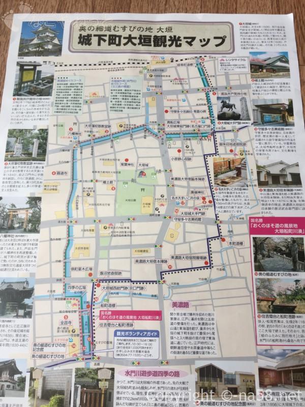 城下町大垣観光マップ(奥の細道むすびの地大垣)