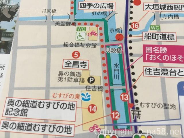 城下町大垣観光マップの「奥の細道むすびの地記念館」付近の地図
