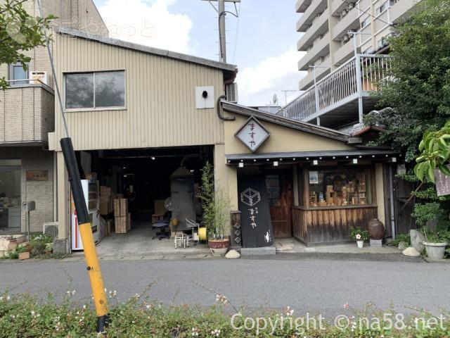 城下町大垣観光・四季の路の散策、桝の専門店「ますや」