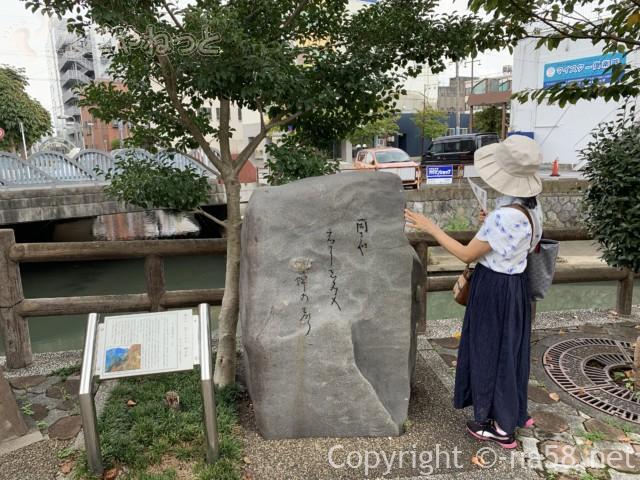 城下町大垣観光マップを見て四季の路を散策、芭蕉の句碑
