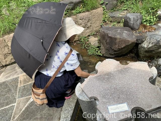城下町大垣観光・四季の路の散策、栗葉公園にある涌き水
