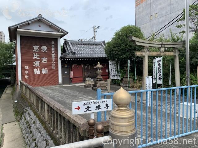 城下町大垣観光・四季の路の散策、愛宕神社