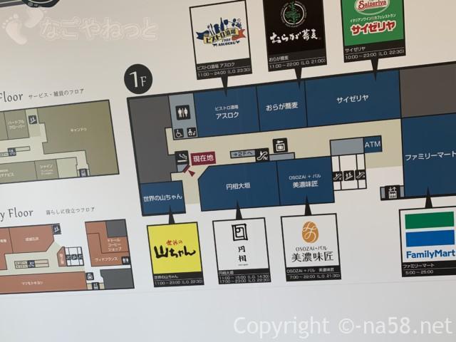 大垣駅の駅ビル「アスティ大垣」の飲食店