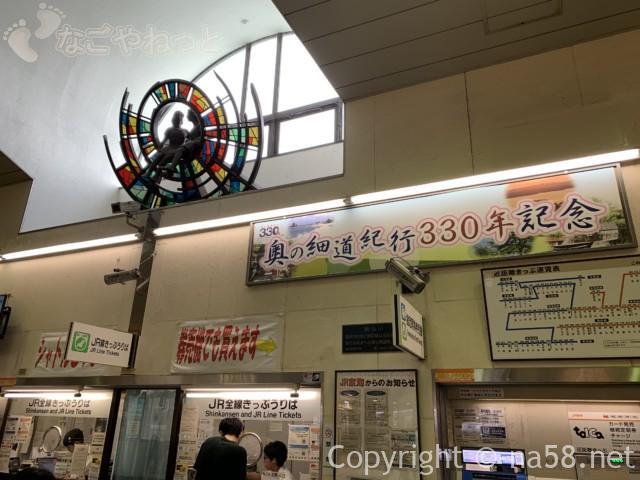 大垣駅、JRの乗り場、切符売り場付近