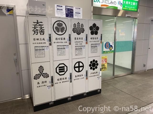 JR大垣駅構内にあるコインロッカー