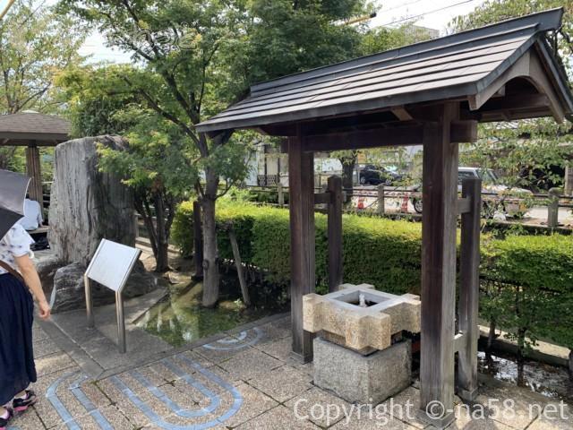 城下町大垣観光・愛宕神社から南の道沿いにある涌き水(美濃路ルート)
