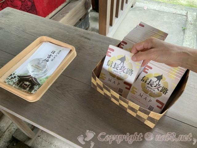 「日吉神社」愛知県清須市、日吉神社のパンフレットと信長攻略マップ