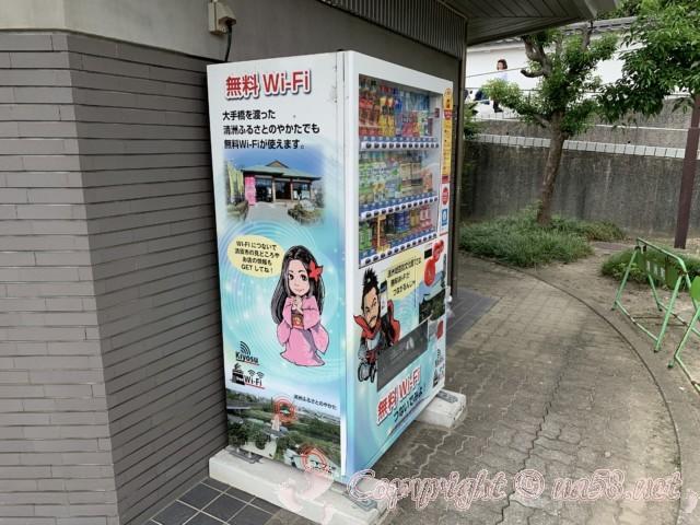 清州城裏の駐車場にある自販機の絵
