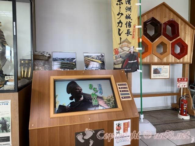 「清州ふるさとのやかた」(愛知県清須市)施設内の案内ビデオ、甲冑