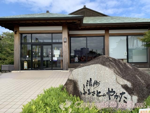 「清州ふるさとのやかた」愛知県清須市