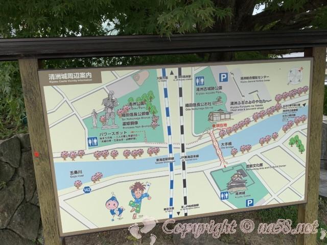 清州城周辺の案内地図(愛知県清須市)