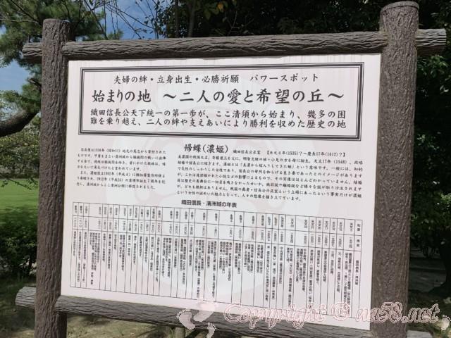 清洲公園は愛と希望のスポット(愛知県清須市)