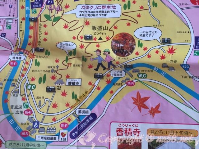 香嵐渓もみじまつりの紅葉みどころマップ(愛知県豊田市)