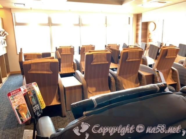 らくスパガーデン名古屋(名古屋市名東区)リクライニングチェアと電気マッサージ機