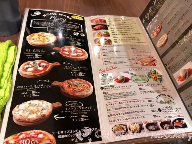 らくスパガーデン名古屋(名古屋市名東区)5階にある「Pizza&Trottoria」のピザのメニュー