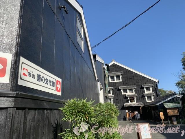「酒の文化館」(愛知県半田市)の駐車場から「酒の文化館」への道すがら案内