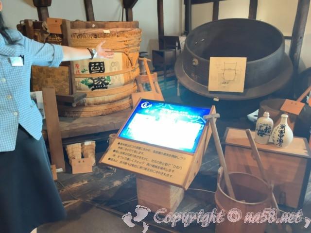 「酒の文化館」(愛知県半田市)、酒造りの道具