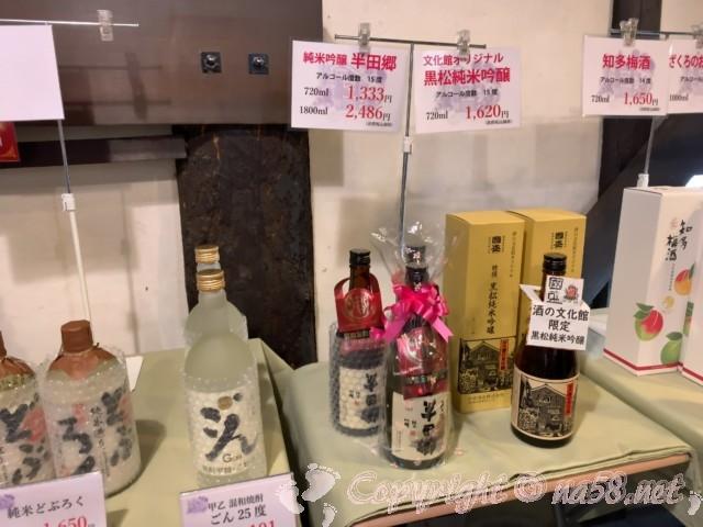 x「酒の文化館」(愛知県半田市)、利き酒(試飲)お土産コーナー國盛りさんの日本酒の数々