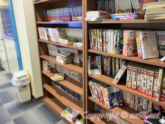 「みどり館」愛知県半田市、リラックスルームにあるコミック本
