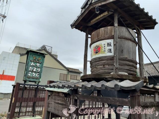 「醸造伝承館」「中定商店」(愛知県半田市)駐車場