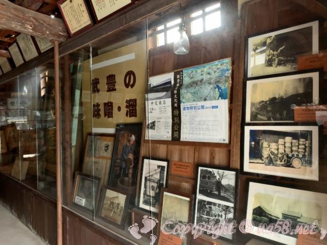 醸造「伝承館」(愛知県半田市)の内部、武豊の味噌たまりについて