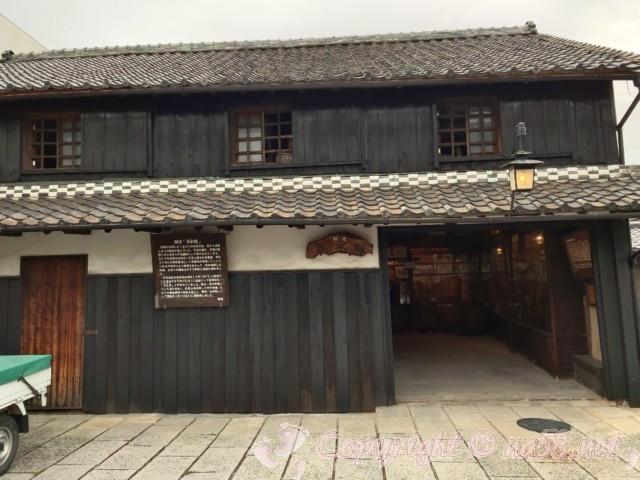 醸造「伝承館」宝山味噌たまりの伝承館(愛知県半田市)