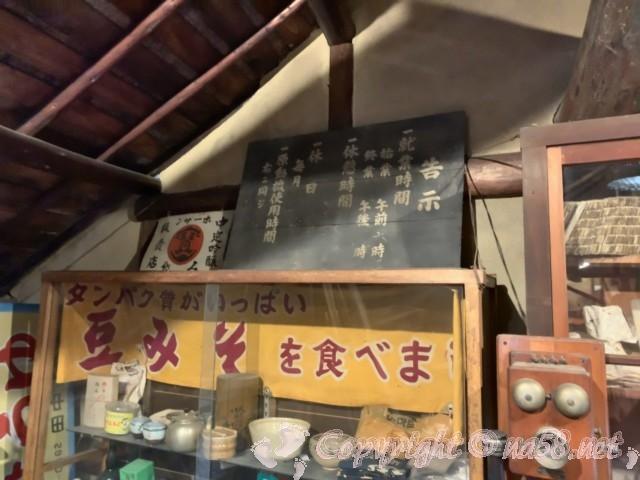 醸造「伝承館」(愛知県半田市)、豆みそを食べましょうという宣伝用の道具類