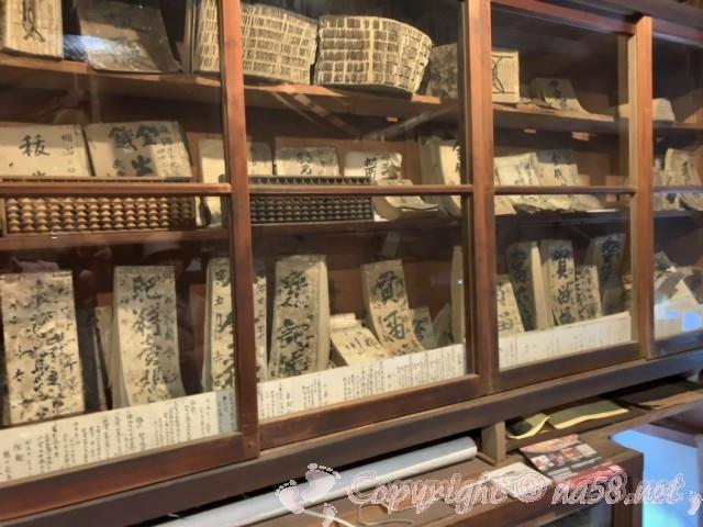 醸造「伝承館」(愛知県半田市)、明治12年から続く中定商店さんの手書きの帳簿類