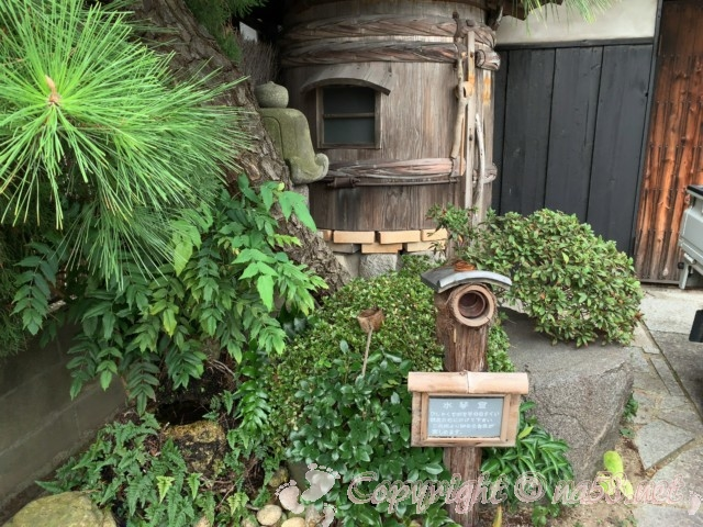 醸造「伝承館」(愛知県半田市)、水琴窟と木桶のお手洗い