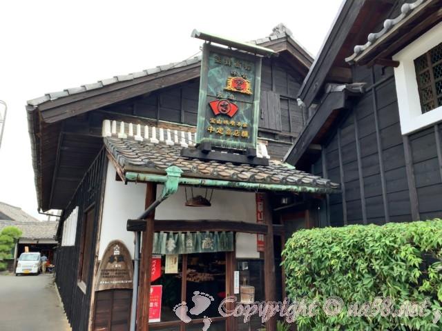 「宝山味噌本家、中定商店」(愛知県半田市)外観