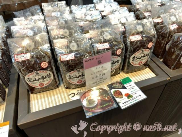 「宝山味噌本家、中定商店」(愛知県半田市)宝山みそ葵