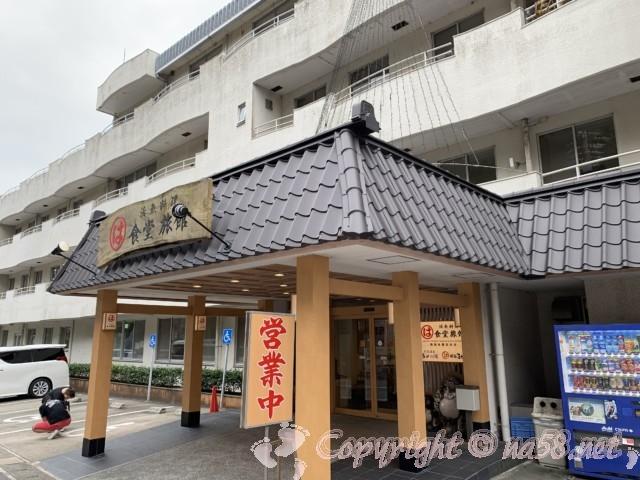 まるは食堂本店(愛知県南知多町)正面玄関