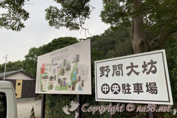 野間大坊・源氏にまつわる伝説のパワースポット/駐車場と文化財(愛知県美浜町)