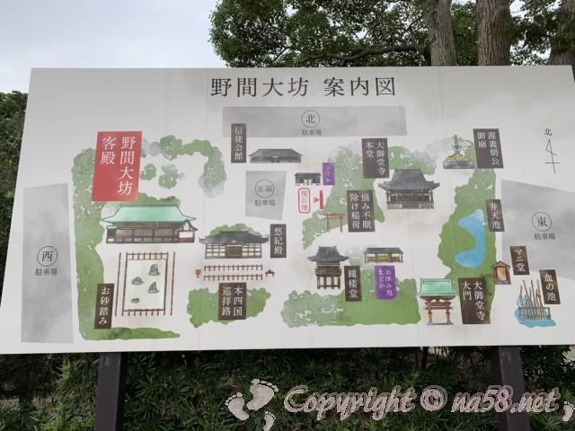 野間大坊(愛知県知多郡美浜町)の案内図