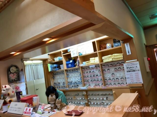 「ごんぎつねの湯」(愛知県半田市)受付フロント