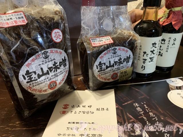 「宝山味噌本家、中定商店」(愛知県半田市)お土産、豆みそ二種類とたまり二種類