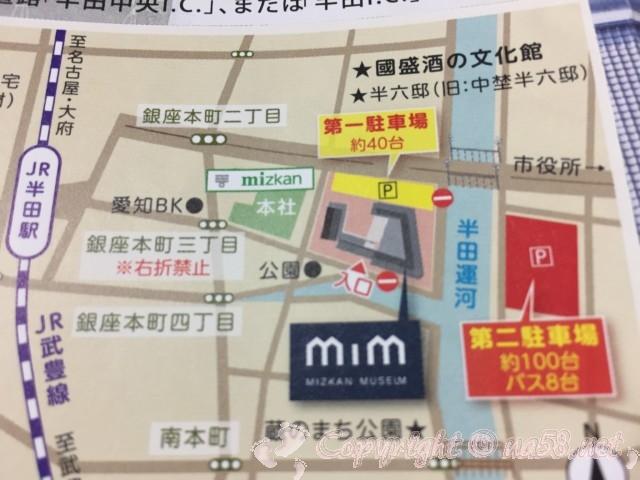 ミツカンミュージアム(愛知県半田市)の駐車場案内、第一と第二