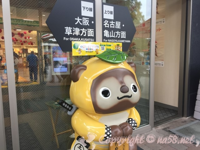 土山SA(滋賀県甲賀市)の施設入り口の黄色いタヌキ
