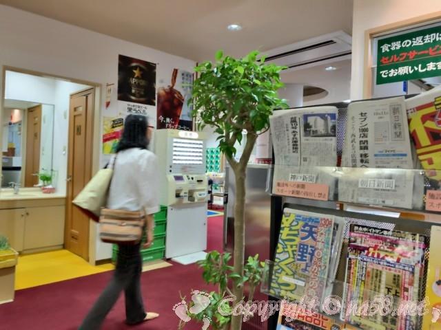 ペーロン温泉(兵庫県相生市)、道の駅白龍城にある、新聞と雑誌