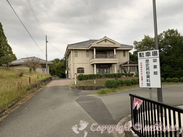 道の駅・白龍城(ペーロンジョウ)兵庫県相生市の隣にある中央公園、歴史民俗資料館