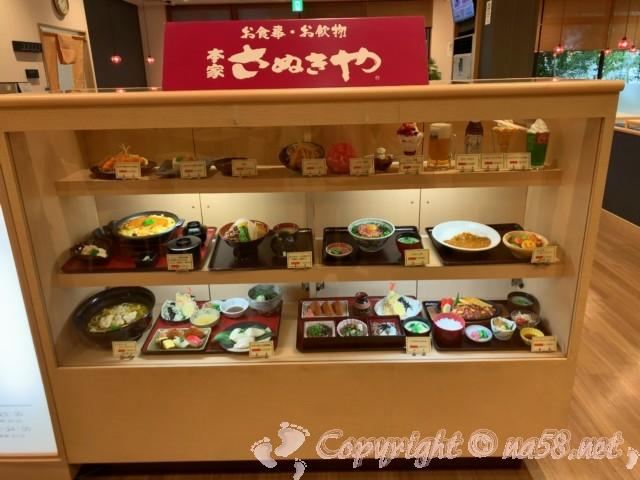 後楽温泉ほのかの湯(岡山県岡山市)お食事処「さぬきや」は1階