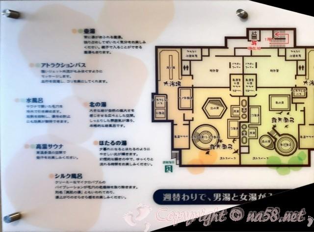 後楽温泉ほのかの湯(岡山県岡山市)館内案内図