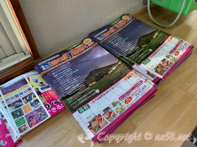 道の駅みやま公園(岡山県玉野市)の情報ターミナルミント、周辺マップやパンフ