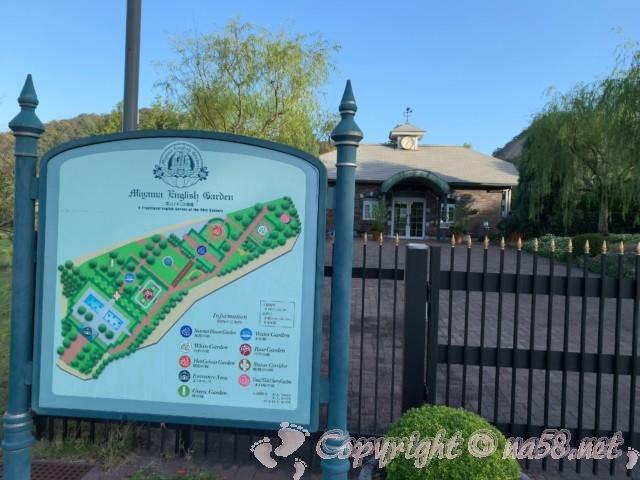 道の駅みやま公園(岡山県玉野市)のイギリス庭園