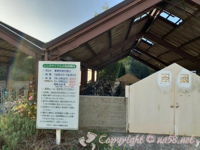 道の駅みやま公園(岡山県玉野市)レンタサイクル