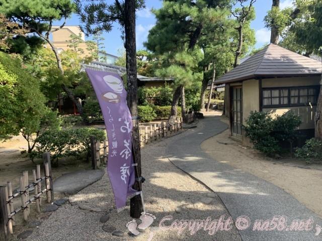大原美術館(岡山県倉敷市)の庭にあるお茶席