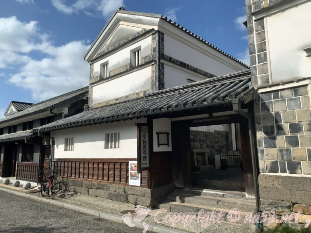 「倉敷美観地区」(岡山県倉敷市)の建築物