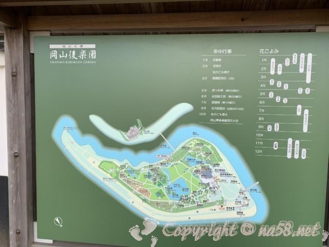 岡山後楽園(岡山県岡山市)の全容と岡山城、主要配置図