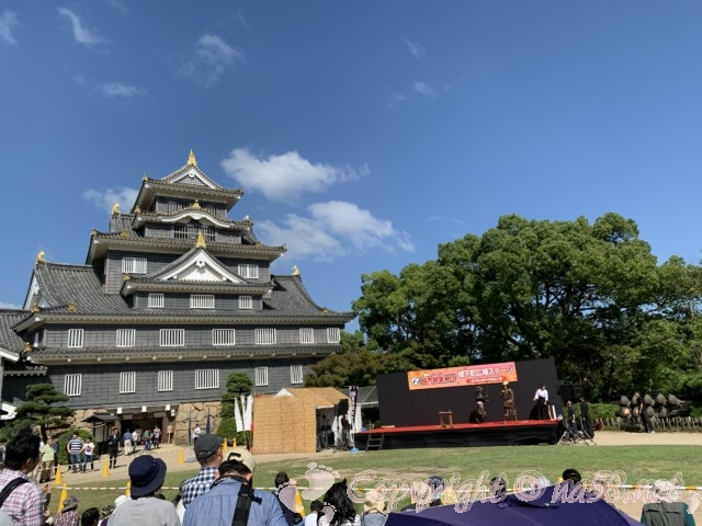 岡山城(岡山県岡山市)のイベント、宇喜多秀家のフェス